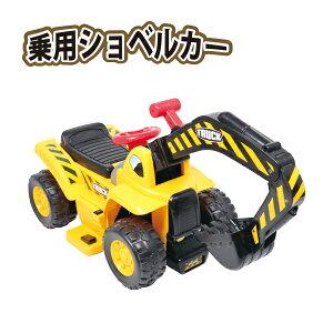 【ポイント2倍】SIS 乗用ショベルカー 608BM 乗用 おもちゃ 玩具 プレゼント クリスマス 誕生日 こどもの日