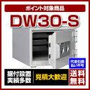 【送料無料】【ポイント2倍】ダイヤセーフ [DW30-S]-小型耐火金庫 2キータイプ(家庭用)