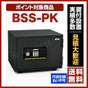 【送料無料】【ポイント3倍】エーコー[SS-PK]-小型耐火金庫 家庭用 1時間耐火 スタンダード テンキー式・シリンダー式