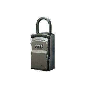 【ポイント2倍】カードやカギを複数保管、大容量のキーボックス DC1 カギ番人ネオ 4桁ダイヤル南京錠型[DC1]-KEIDEN(ケイデン)