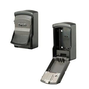 【ポイント2倍】カードやカギを複数保管、大容量のキーボックス DS2 カギ番人ネオ 4桁ダイヤル壁付け型[DS2]-KEIDEN(ケイデン)