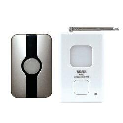 【ポイント2倍】押しボタンを押すと、離れた場所にある受信機が光とチャイム音でお知らせ/玄関チャイムセット[X810G]-リーベックス/来客宅急便ドア