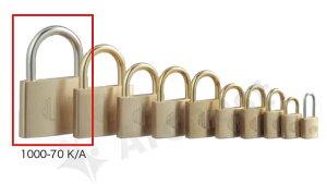 《 セット販売:3個 》真鍮製南京錠 定番の1000シリーズ [1000-70K D(鍵違い)] - アルファ