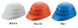【ポイント10倍】A4サイズ薄さ45mmに収納できるコンパクトで持ち運び楽々 折り畳みヘルメット 子供用 オサメットジュニア[OSAMETJR]-加賀産業 防災 防災ヘルメット 防災ずきん