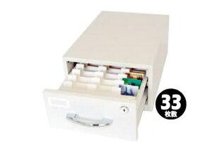 【ポイント2倍】杉田エースのエースキーボックス(33枚用)(引出し式・カードタイプ鍵用) - K-33N