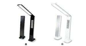 【ポイント2倍】180度可動 充電式LEDデスクライト [WTG-1001] SIS 3段階照度調節 時計・日付・曜日・気温の表示 インテリア 照明 調光 アラーム 電気スタンド