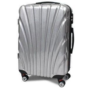 【ポイント2倍】頑丈なABS樹脂、ポリカーボネートが高い耐久性と軽量 スーツケース8009 L 80L [8009-1-L] SIS バッグ キャリーバッグ 旅行