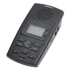 【送料無料】【ポイント2倍】家庭用電話・ビジネスホン両対応で大事な会話を記録 録音したデータはSDカードに保存 ビジネスホン対応「通話自動録音BOX2」ANDTREC2]-サンコー