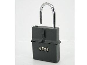 【処分価格】【ポイント2倍】楽天最安値への挑戦!南京錠式 キーボックス ダイヤル式 鍵や小物を入れて保管や共有に [TS0311]カギ管理 鍵 キーボックス 暗証番号 ダイヤル式 防犯