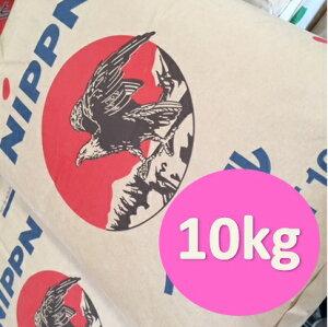 日本製粉 イーグル 10kg 【パン材料・強力粉・小麦粉・食パン・ホームベーカリー】