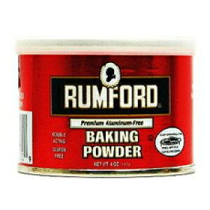 ラムフォード・ベーキングパウダー 114g 【菓子材料・パン材料・アルミフリー・アルミニウムフリー】