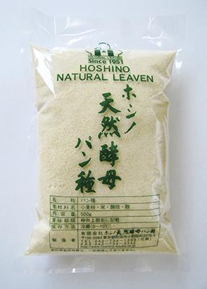 ホシノ 天然酵母パン種 500g 【パン材料・酵母】