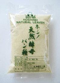 ホシノ 天然酵母パン種 500g 【パン材料・酵母・ホシノ天然酵母】