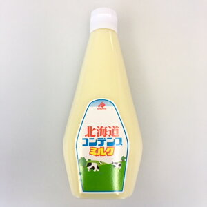 北海道乳業 コンデンスミルク 1kg 【菓子材料・パン材料・練乳・れん乳・加糖練乳・業務用・大容量】