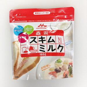 森永 スキムミルク 175g 【菓子材料・パン材料・脱脂粉乳・カルシウム】