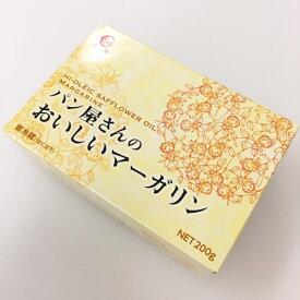 月島食品 パン屋さんのおいしいマーガリン 200g 【あす楽対応・食パン・トースト・マーガリン】