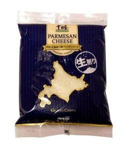明治 北海道十勝 パルメザンチーズ生削り 1kg 【パン材料・大容量・業務用】