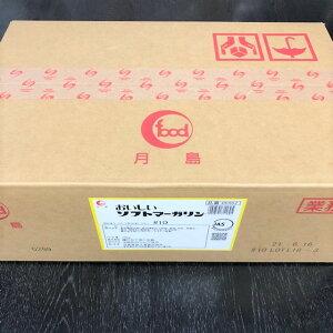 月島食品 月島 おいしいソフトマーガリン 10kg 【トースト・業務用マーガリン】