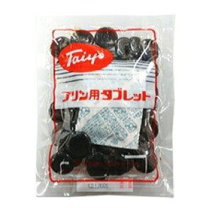 仙波糖化工業 プリン用カラメルタブレット 200g 【菓子材料・手作りプリン】