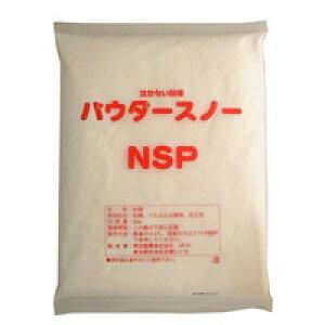 溶けない粉糖 2kg 【菓子材料・パン材料・粉砂糖・パウダースノー・泣かない粉糖・トッピング・業務用】