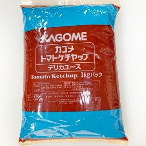 カゴメ ケチャップ デリカユース 3kg 【製パン材料・トマトケチャップ・業務用】