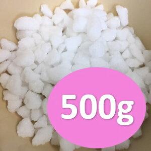 ポップシュガー 500g 【パン材料・菓子材料・ワッフルシュガー・砂糖・あられ糖】