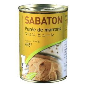 サバトン マロンピューレ 435g 【パン材料・菓子材料・モンブラン・栗ピューレ・砂糖なし・砂糖不使用】