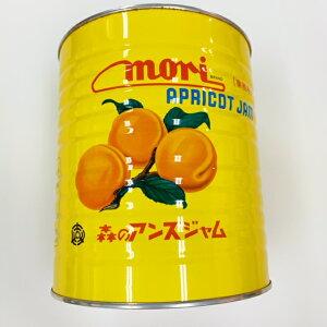 森食品 製菓用 杏ジャム青 1/6 1号缶 3.75kg 【製パン材料・製菓材料・あんずジャム・業務用】