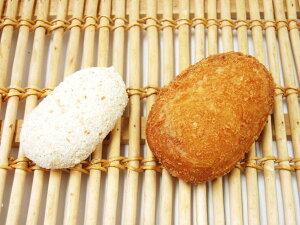 敷島製パン 冷凍生地 カレードーナツN カレーパン 83g×72個 【業務用・パスコ・敷島パン・冷凍カレーパン】