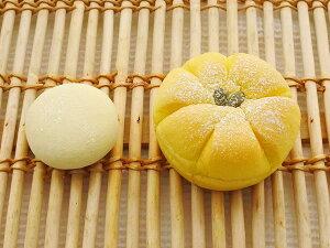 敷島製パン 冷凍生地 パンプキンカスタードパン 74g×80個 【パスコ・メープルパン・さつまいもパン・敷島パン・業務用】