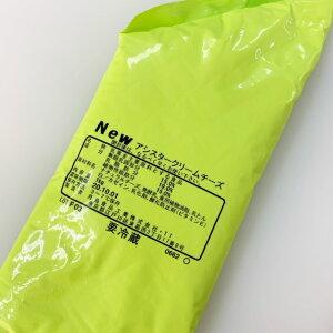月島食品 アシスタークリームチーズ 1kg 【パン材料・チーズフィリング・クリームチーズフィリング・デリカフィリング・業務用】
