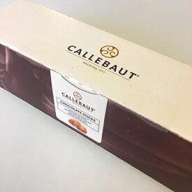 カレボー バトンショコラ 1.6kg【菓子材料・パン材料・チョコレート・チョコレートスティック・パンオショコラ・パン・オ・ショコラ・クロワッサン・カレボー】