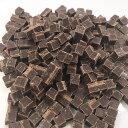 キューブチョコレート 5ミリ×5ミリ 1kg 【あす楽対応・お菓子作り・菓子材料・パン材料・チョコレート・トッピン…