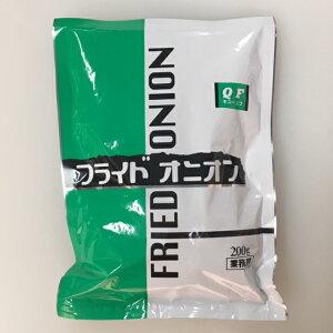 QP フライドオニオン 200g 【キューピー・トッピング・パン材料・業務用】