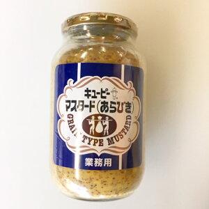 QP あらびきマスタード 瓶 530g 【製パン材料・マスタード・辛子・キューピー・業務用】