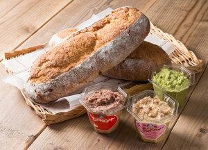アーモンドバター3種と自家製発酵種(ルヴァン)使用 パン・ド・カンパーニュ2本セット 【姫路・手作り・冷凍パン・ハードパン・ルヴァン・アーモンドバター】