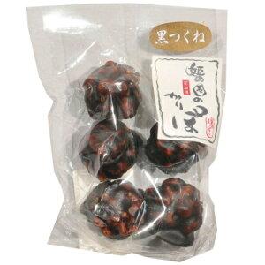 金岡製菓 黒つくね 5個 【姫路・播州・和菓子・かりんとう・花林糖・手作り・手づくり】