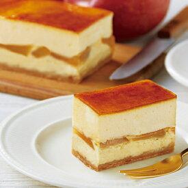 ブールミッシュ シブースト『冷凍配送・生菓子』『誕生日ケーキ』『贈り物』『プレゼント』