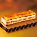 ブールミッシュ シブースト『冷凍配送・生菓子』『誕生日ケーキ』『贈り物』『プレゼント』 吉田菊次郎