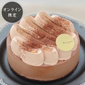 ブールミッシュくちどけキャラメルショコラノア『冷凍配送・生菓子』誕生日ケーキ 贈り物 プレゼント デザート チョコレートケーキ デパ地下 お取り寄せ 吉田菊次郎