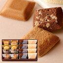 ブールミッシュ ガトー・アンサンブル16個入り『常温配送・焼き菓子』《MS-B》洋菓子 ギフト 詰め合わせ 内祝 お返し …