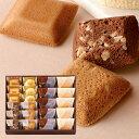 送料無料 お歳暮 ブールミッシュ ガトー・アンサンブル22個入り『常温配送・焼き菓子』《MS-C》洋菓子 ギフト 詰め合…