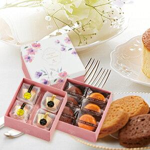 ブールミッシュ 2段重ねアイビー常温配送 焼き菓子《B-IB》ブライダル 内祝 出産祝い 結婚祝い 引き出物 プレゼント ギフト