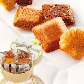ブールミッシュ スイーツ・アソート常温配送 焼き菓子《B-SA》ブライダル 内祝 出産祝い 結婚祝い 引き出物 プレゼント ギフト