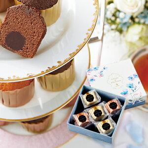 ブールミッシュ トリュフ・マロンペア(5個入り)常温配送 焼き菓子《B-TM5》ブライダル 内祝 出産祝い 結婚祝い 引き出物 プレゼント ギフト