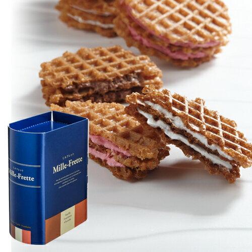 ブールミッシュミルフレット 3個入《MF-A》『常温配送・焼き菓子』お返し ギフト プレゼント ホワイトデー プチギフト 退職 おみやげ 二次会 サンクスギフト 記念品 お菓子