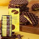ブールミッシュ 銀座フレンチワッフル(チョコバナナ) 5個入《GFB-A》『常温配送・焼き菓子』お返し ギフト プレゼン…