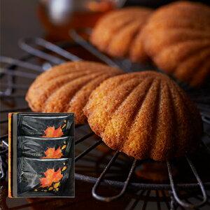 ブールミッシュ ファボレーヌ メープルバターマドレーヌ3個入り《MM-A》『常温配送・焼き菓子』お返し ギフト プレゼント プチギフト 退職 おみやげ 二次会 サンクスギフト 記念品 お菓子