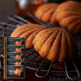 ブールミッシュ ファボレーヌ メープルバターマドレーヌ5個入り《MM-B》『常温配送・焼き菓子』お返し ギフト プレゼント プチギフト 退職 おみやげ 二次会 サンクスギフト 記念品 お菓子