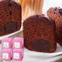 ブールミッシュ プチギフト トリュフケーキ 1個入り『常温配送・焼き菓子』プチギフト 退職 ギフト 500円以下 プレゼ…